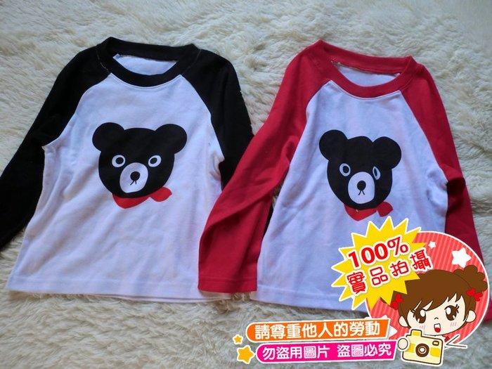 ❤厤庭童裝舖❤最後二件【E492】 中性大頭黑熊長袖上衣/T恤(110CM)