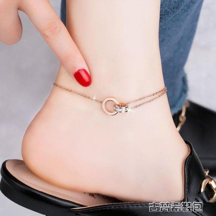 腳鍊 玫瑰金雙環鈦鋼腳鍊女不掉色韓版簡約性感學生腳踝鍊森系足鍊飾品