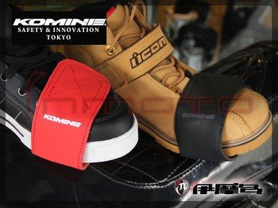 伊摩多※日本 Komine 04561 打檔塊 黑色 紅色 牛皮 鬆緊帶 魔鬼氈 兩色 M及L 二種尺寸