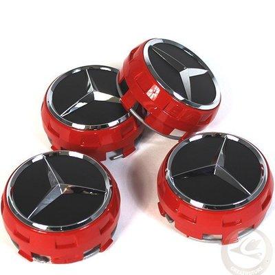 德國原裝進口M-Benz AMG輪圈中心蓋(輪轂蓋)賓士原廠輪轂蓋 紅色/黑色啞光,鍍鉻星形