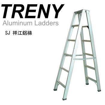 【TRENY直營】鋁製工作梯 特大6A 扶手梯 工作梯 手扶梯 鋁梯 A字梯 梯子 家庭必備 3205