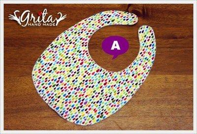 ♥gritas handmade♥純棉手作嬰幼兒圍兜兜/口水巾/三角巾/彌月禮—彩色雨滴系列