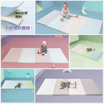 BB爬行墊($798包送貨)200*100cm.加厚4cm(歡迎訂做)嬰兒童廳家用疊疊爬行墊