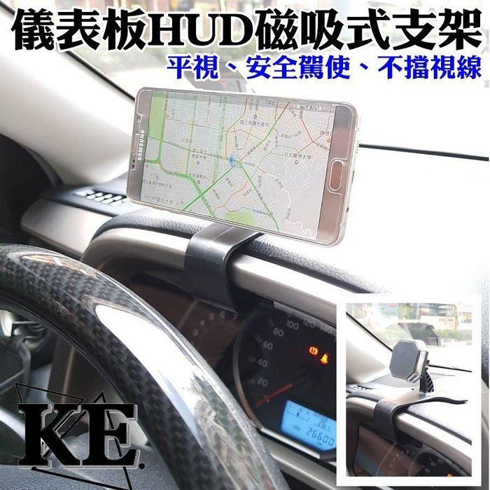 品質保證 最新一代 隆登排行NO1 超強吸力 汽車 儀錶板 儀表板磁吸式支架 車架 磁力手機架 車用手機架 衛星導航架