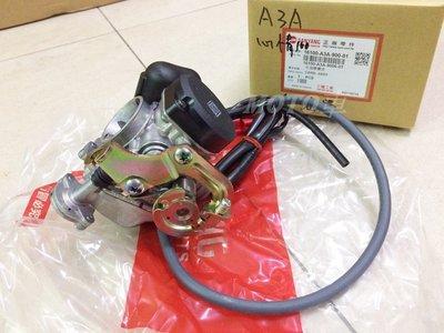 《MOTO車》高手100/心情100/飛舞/A3A 三陽原廠化油器 正廠 省油 耐用 好用 品質有保證