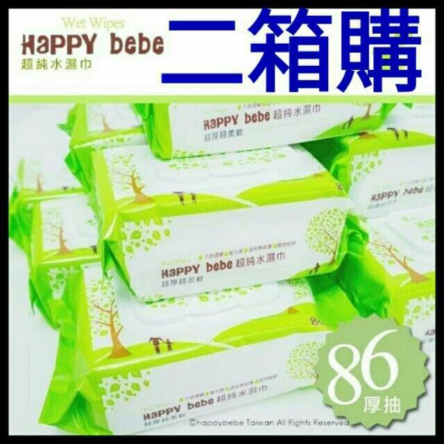 免運 Happy bebe 有蓋超純水濕紙巾 86抽×12包 二箱購