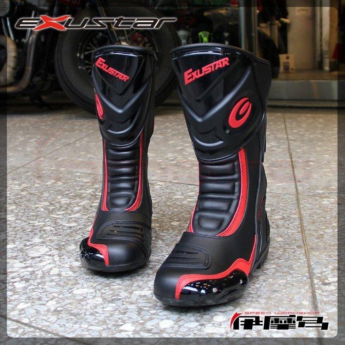 伊摩多※台灣 EXUSTAR SBR2101 競技款 車靴 高筒 防摔 防護 舒適 腳踝保護 止滑 舒適透氣 紅黑