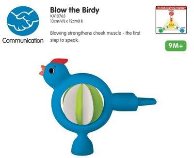 *╮叮噹玩具坊╭* 台灣麥克 k's kids 奇智奇思 Blow the Birdy 啾啾小鳥訓練口哨