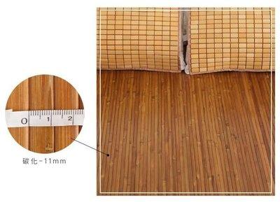 【鹿港竹蓆】束帶款 11mm  碳化竹蓆(涼蓆)  3.5呎  加大單人  100%台灣製造 附收納袋