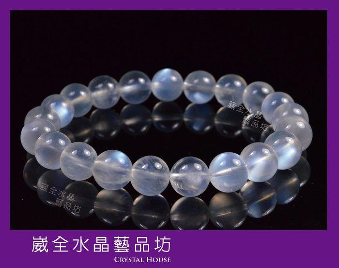 【崴全水晶】頂級 清透 玻璃體 藍暈 月光石 手鍊 【9 mm】