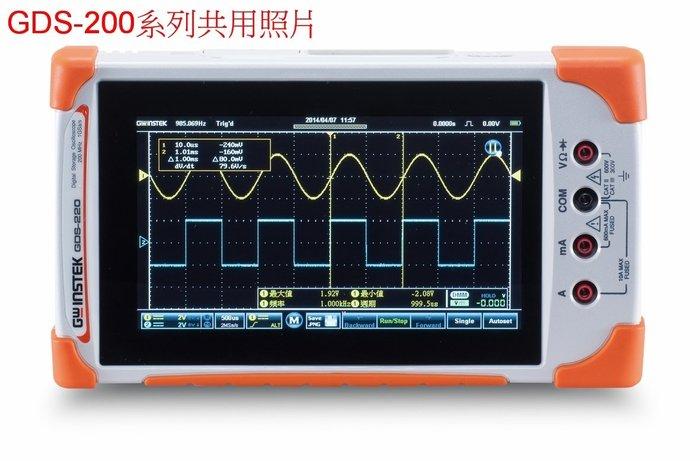 TECPEL 泰菱 》固緯 全觸碰式示波器 GDS-210  100MHz 2通道 示波器 掌上型 儲存示波器 電表