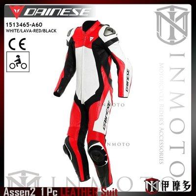 伊摩多※義大利Dainese ASSEN2 1 PC. PERF. SUIT 大背枕 連身皮衣 競技款。白紅黑 4色