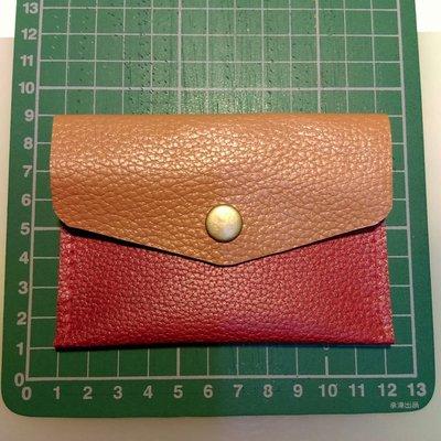 手作皮革~A001-6名片/信用卡/零錢包(咖啡/紅色)