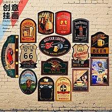 美式木板畫立體浮雕掛畫壁飾~loft 民宿 餐飲 居家 攝影(19款可選)