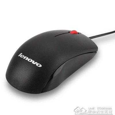 【瘋狂夏折扣】滑鼠M120電腦台式筆記本滑鼠 有線游戲辦公網吧滑鼠USB大紅點