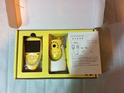 無線數位2.4GHz影音嬰兒照護器(有臺灣 NCC 認證)