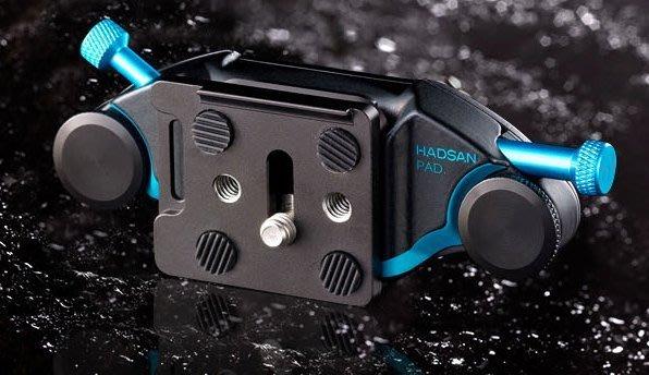呈現攝影-HADSAN專業相機腰帶 快槍手2 快槍俠 相機背帶 可上腳架 附快折板x2槍套x1 人像/棚拍