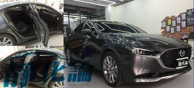 ☆久豆麻鉄☆ Mazda Mazda 3 四代 可用 (四門氣密) 隔音條 全車隔音套組 汽車隔音條 靜化論 公司貨