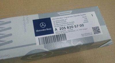 ☆正☆ Benz 賓士 原廠 軟骨 雨刷 W205 S205 GLC Coupe X253 原裝 德國製 C43 C63 C300 Bosch SWF