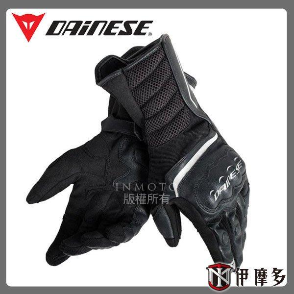 伊摩多※義大利DAiNESE AIR FAST UNISEX GLOVES 夏季極酷風凍 長手套 防護  黑白/三色