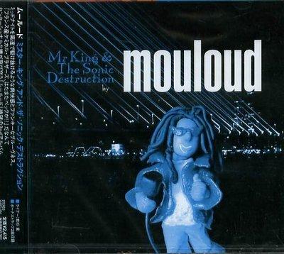 K - Mouloud - Mr.King & The Sonic Destruction - 日版 +2BON NEW