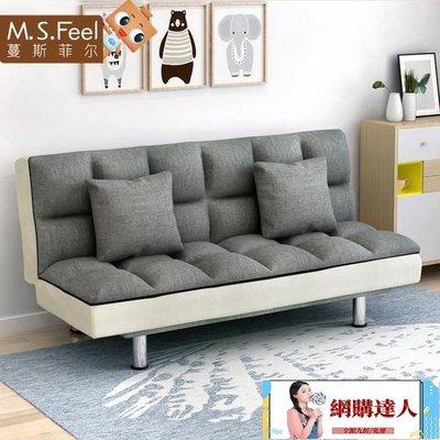 懶人沙發雙人小戶型陽台小沙發可摺疊臥室單人沙發床榻榻米沙發床YXS【網購達人】