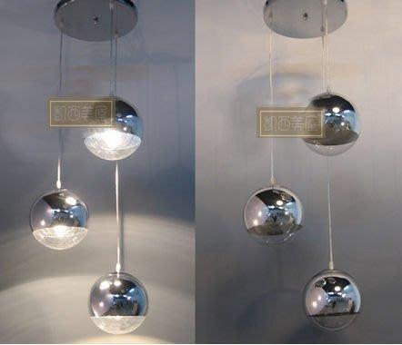 凱西美屋 英國Tom Dixon電鍍鏡面球Mirror Ball 三燈 半空款 餐廳吊燈 吧台燈 走廊燈 復刻版