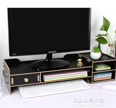 ZIHOPE 臺式電腦顯示器增高架子屏底座辦公室桌面收納盒抽屜式墊高置物架ZI812