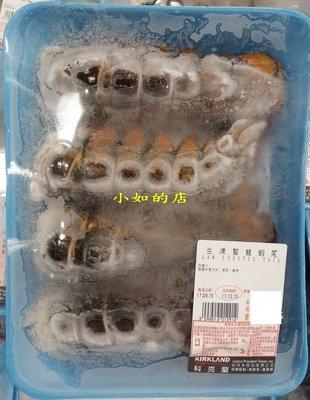 【小如的店】COSTCO好市多代購~加拿大野生生凍螯龍蝦尾(每盒約0.65kg/每尾約150g)低溫運1-2盒 150元