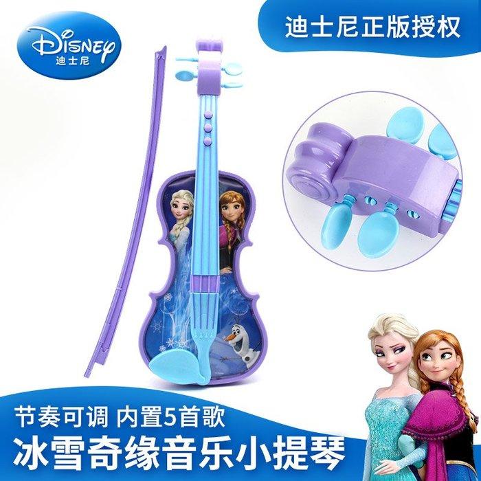 熱賣款-兒童電子小提琴玩具吉他冰雪奇緣音樂仿真樂器聲光帶音樂#兒童貼紙#玩具