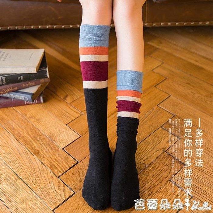 及膝襪 春秋中筒襪小腿及膝襪堆堆襪韓國學院風不過膝棉襪高筒長統襪子女