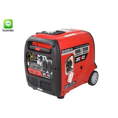 家事達 ] Senci - 山葉引擎 靜音變頻發電機-4000W 特價 110V