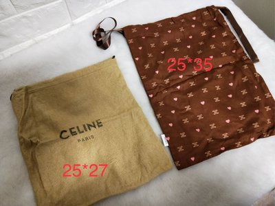 Celine 防塵袋*2