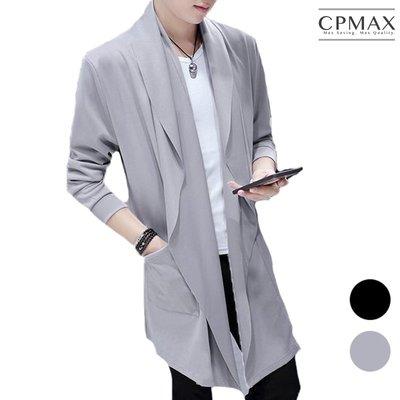 CPMAX 英倫型男披風外套 連帽長外套 翻領披風外套 薄大衣外套 風衣外套 男披風外套 男外套 長版外套 C104