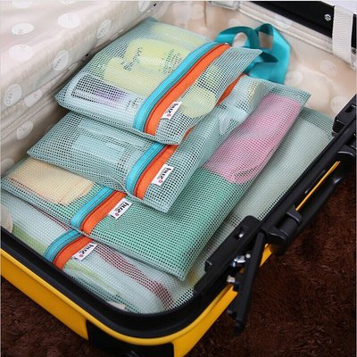 網格旅行收納袋套裝 出差旅遊衣物分類四件套 可視衣服整理包 戶外登山野營網格袋