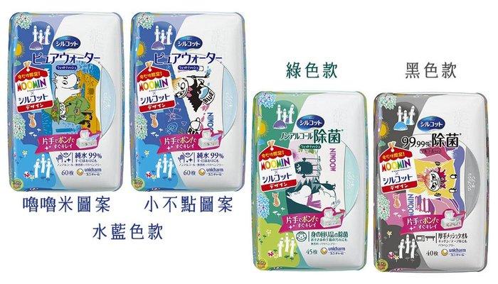 【JPGO】日本製 Unicharm嬌聯 嚕嚕米限定 盒裝濕紙巾 共四款 #908 755 502 434