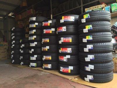 米其林 MICHELIN PRIMACY SUV 225/ 65/ 17 225/ 65R17 休旅車胎節能安靜舒適胎辰易汽車 台中市