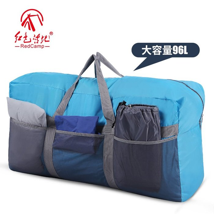 戶外露營旅行包裝備帳篷睡袋收納袋自駕游裝備大容量行李袋96L