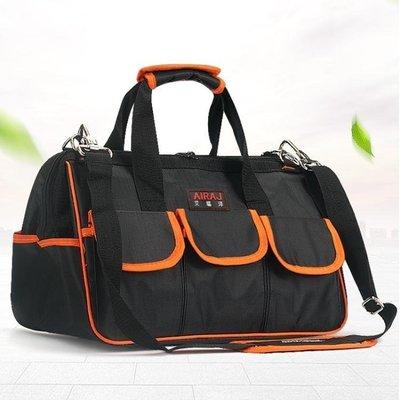 日和生活館 帆布電工維修包多功能售后工具袋牛津布雙層帆布加厚工具包 S686