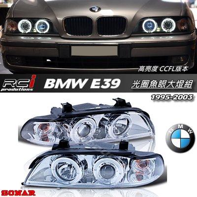 RC HID LED專賣店 BMW 5 series E39 1995-2003 高亮度 CCFL 光圈 魚眼大燈