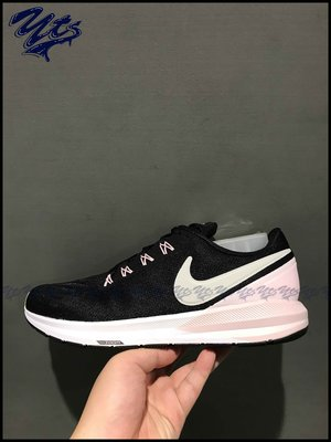 NIKE W AIR ZOOM STRUCTURE 22 慢跑鞋 黑白粉 男女鞋 運動 AA1640 004 YTS