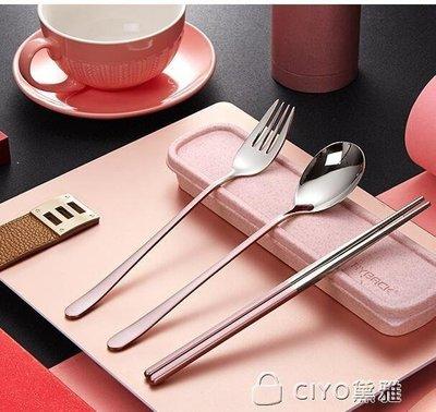 日和生活館 筷子勺子套裝長柄便攜式餐具三件套外帶叉子學生大人創意可愛盒S686