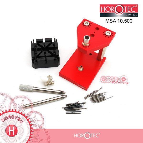 【鐘錶通】10.500《瑞士HOROTEC》專業裝拆帶組合座 / 裝拆錶帶/ 裝拆手鍊 工具組 (瑞士原裝進口)