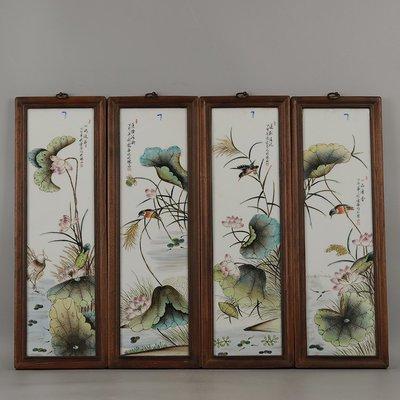 ㊣姥姥的寶藏㊣民國珠山八友程意亭作粉彩夏日荷花花鳥紋帶框瓷板畫一套四塊