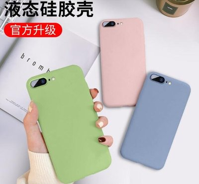 超薄矽膠軟殼 iPhone 11/11 pro /11PRO  防滑手機殼 矽膠保護套 軟殼 手機保護殼 小清新手機殼