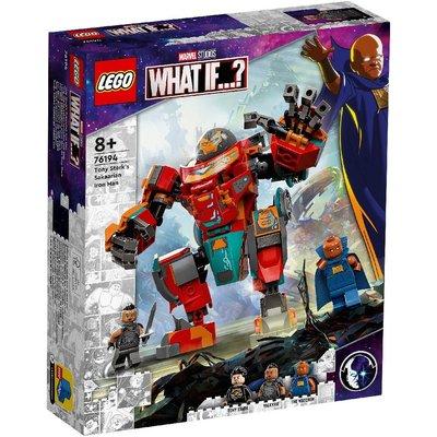 台中*宏富*LEGO 樂高積木 Super Heroes系列 76194 東尼·史塔克的薩卡鋼鐵人