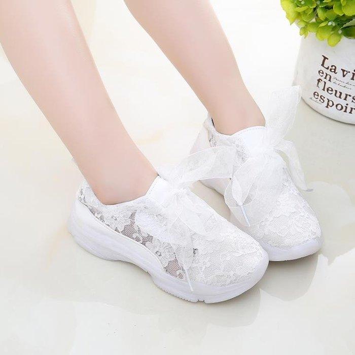 女童運動鞋2019夏季新款潮韓版透氣兒童網面網鞋女孩幼兒園小白鞋Y-優思思