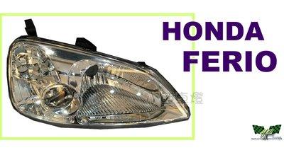 小亞車燈改裝*全新 HONDA FERIO K10 7代 晶鑽 原廠型 大燈 車燈 一顆1200