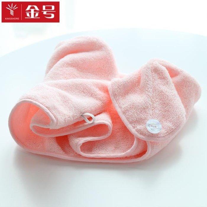 金號干髮帽棉質強吸水干髮巾成人加厚浴帽擦頭毛巾速干包頭巾