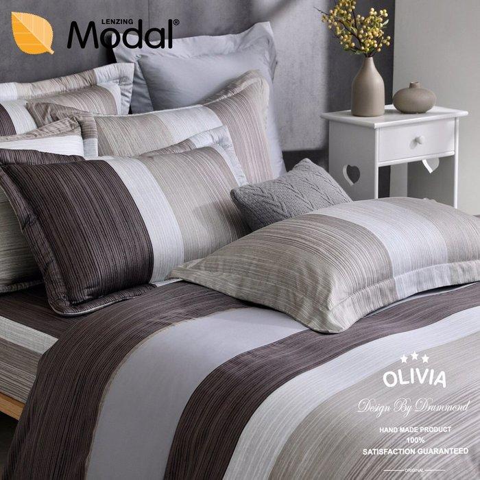【OLIVIA 】DR5006 卡布奇諾 標準單人床包枕套兩件組    MOC莫代爾棉 台灣製